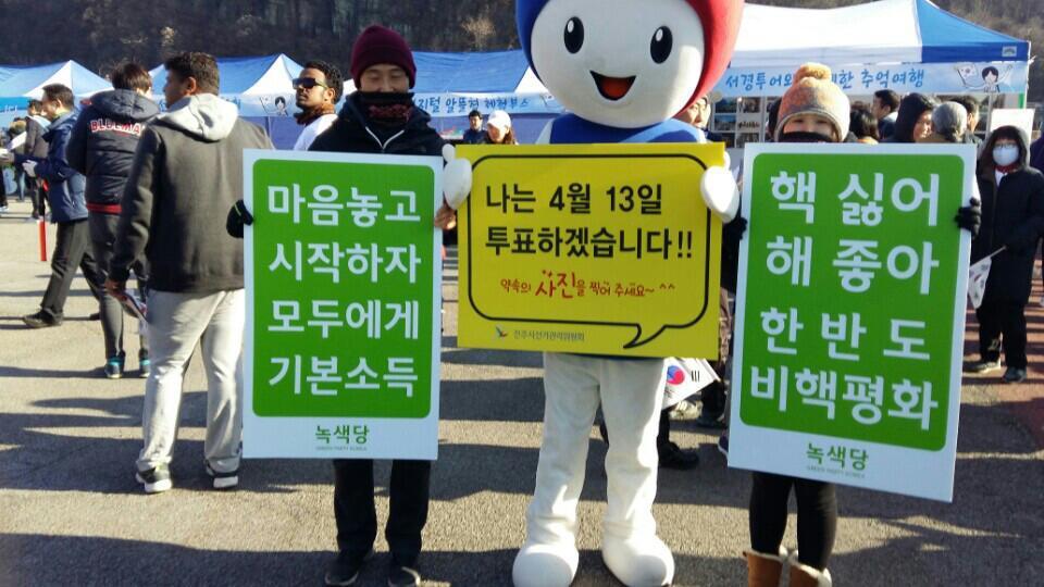 160301_정당연설회(진주서경방송달리기대회)_이유라(1).jpg