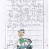 [9세 초등학생] 새 자전거를 탔다