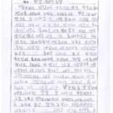 [9세 초등학생] 장난꾸러기 동생
