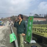 진안 정당연설회