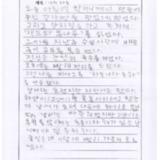 [9세 초등학생] 나의 하루