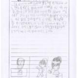 [9세 초등학생] 많은 일이 있었던 오늘 하루