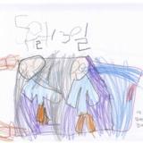 [7세 유치원생] 나는 주말에 집에서 엄마랑 누워서…