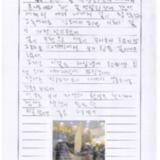 [9세 초등학생] 일산 꽃 박람회장에 다녀와서