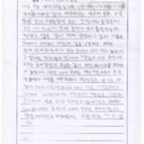 [9세 초등학생] 벽초지 문화 수목원