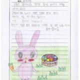 [9세 초등학생] 토끼사료