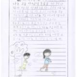 [9세 초등학생] 아침운동