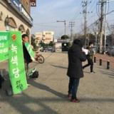 익산 정당연설회