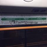 하교길 7017노선표
