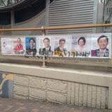 성북(을) 선거벽보