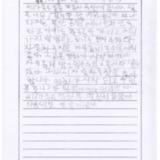 [9세 초등학생] 자동차극장 (아이언맨3)