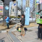 인천 정당연설회