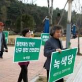 순천 정당연설회