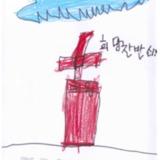 [7세 유치원생] 병원에가서 주사 맞았어요.…