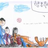 [7세 어린이] 가족과 물고기를 잡았어요