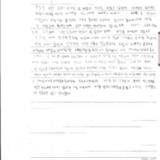 [19세 고등학생] 무한도전 한국사 특집 보다 충격…