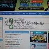 수만휘닷컴 카페