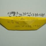 명지대 세월호 참사 2주기 학생추모