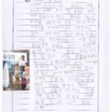 [9세 초등학생] 아빠 운동회