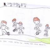 [7세 유치원생] 나는 주말에 가족들과 축구장에 가서…