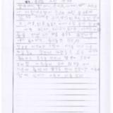 [9세 초등학생] 올리브 그린 부페