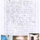 [9세 초등학생] 트릭아이 미술관