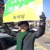 노원 정당연설회