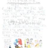 i20160531JMR38, 9살 은성, 모든 선생님께 감사.pdf