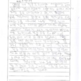 [9세 초등학생] 서울대