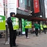 금천 정당연설회