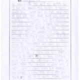 [9세 초등학생] 닌텐도 wii를 사다!