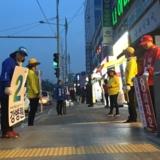 서울 은평(을) 지하철 선거운동