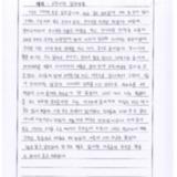 [13세 초등학생] 규민이의 일상생활