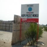 Monggu의 HOPE project 사무실