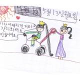 [7세 유치원생] 엄마랑 어제 자전거 타고 갔다왔어요