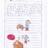 [9세 초등학생] 맛있는 날