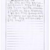 [9세 초등학생] 할아버지의 칠순 잔치
