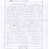 [11세 초등학생] 오늘의 일생활
