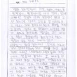 [9세 초등학생] 강원도 양떼 목장