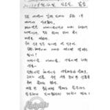 [69세 전업주부] 어버이날 가족 모임 - 손주 민상이, 상윤이 편지 카드는 감동이었다.