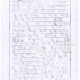 [9세 초등학생] 재원아, 반가워!
