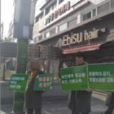 청주 정당연설회