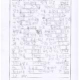 [9세 초등학생] 노아린 집에서 놀았다