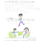 i20160531JMR67 팔씨름.pdf