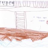 [7세 유치원생] 가족들이랑 제부도에 다녀왔어요