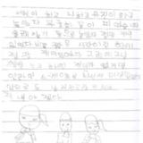 [9세 초등학생] 놀이터