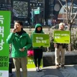 강남 정당연설회