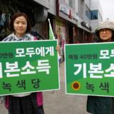 서산 정당연설회