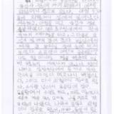 [9세 초등학생] 외할머니와 금강사절 다녀오기