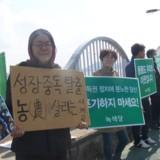 목포 정당연설회